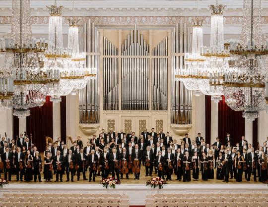 Академический симфонический оркестр филармонии Дирижер - Ион Марин. Солист - Федерико Колли