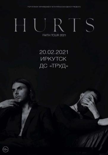 Hurts logo