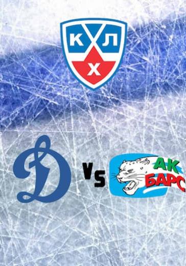 Динамо Москва - Ак Барс  logo