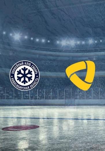 ХК Сибирь - ХК Северсталь logo