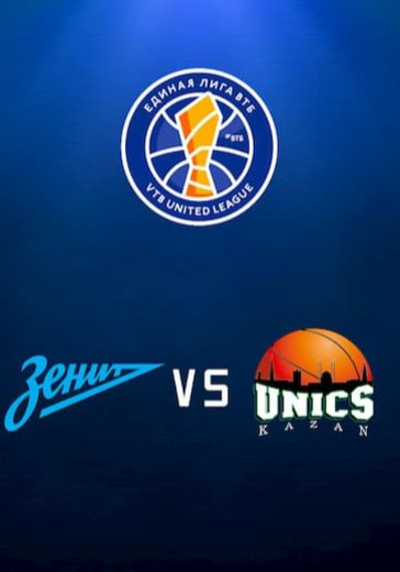 Зенит - УНИКС logo