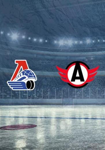 ХК Локомотив - ХК Автомобилист logo