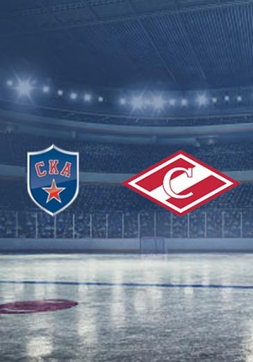 ХК СКА - ХК Спартак logo