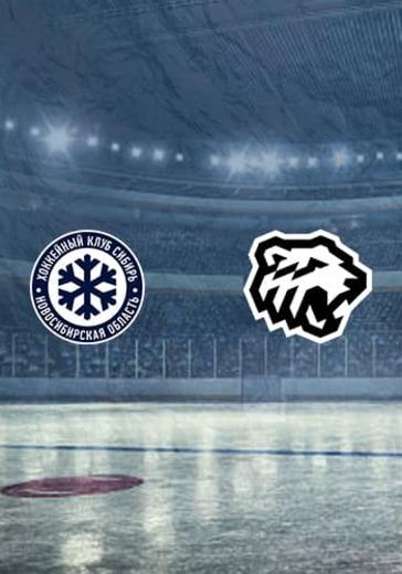 ХК Сибирь - ХК Трактор logo