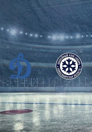 ХК Динамо М - ХК Сибирь logo