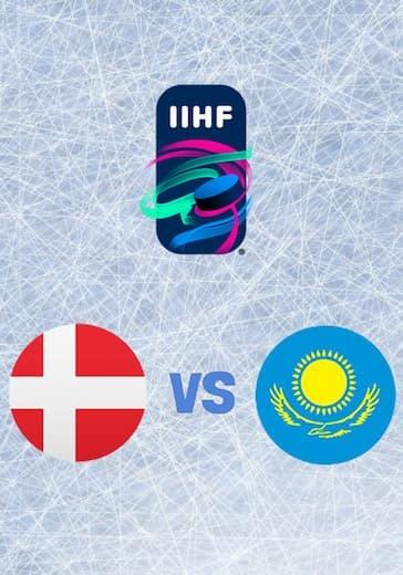 Чемпионат мира по хоккею. Дания - Казахстан logo