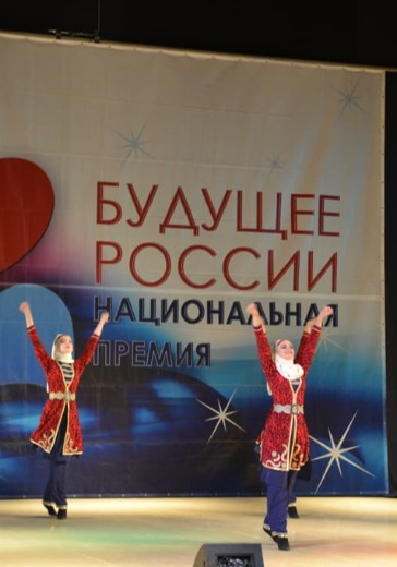 """Финал V Национальной премии в области культуры и искусства """"Будущее России"""" logo"""