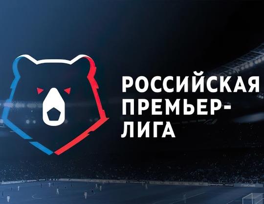 Арсенал Тула - Крылья Советов