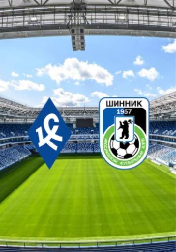 Крылья Советов - Шинник logo