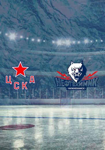 ХК ЦСКА - ХК Нефтехимик logo