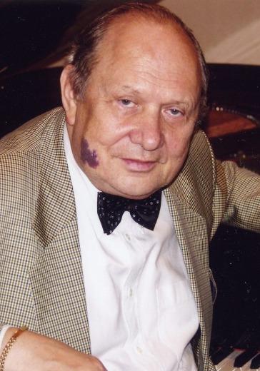 Концерт памяти профессора С. Л. Доренского logo