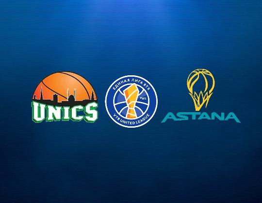 УНИКС - Астана
