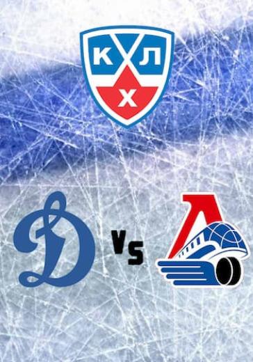 Динамо Москва - Локомотив logo