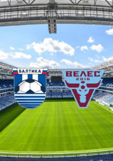 Балтика - Велес logo