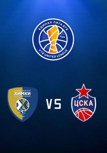 Химки - ЦСКА logo