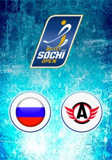 Сборная России - Автомобилист logo