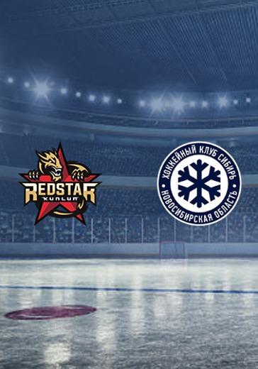 ХК Куньлунь РС - ХК Сибирь logo