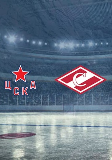 ХК ЦСКА - ХК Спартак logo