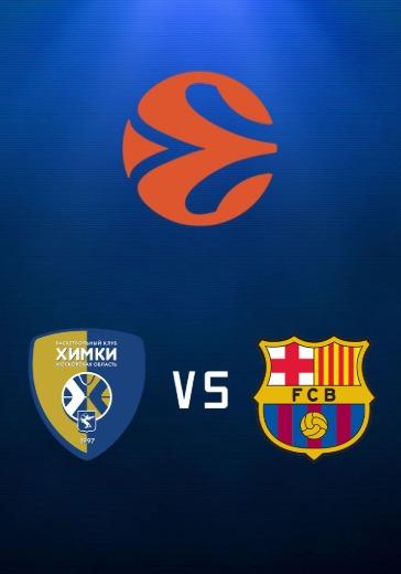 Химки - Барселона logo