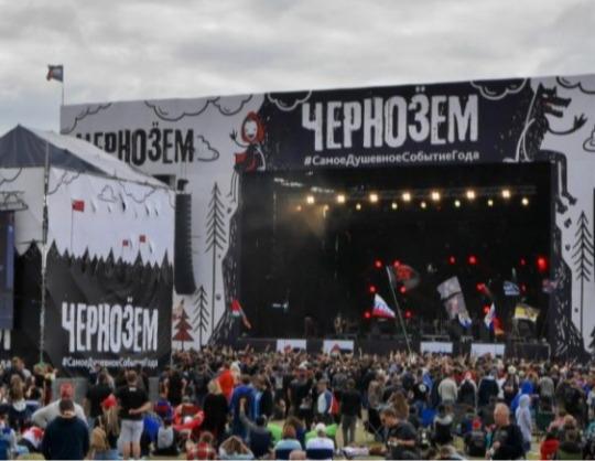 """Рок-фестиваль """"Чернозем"""" 2021"""