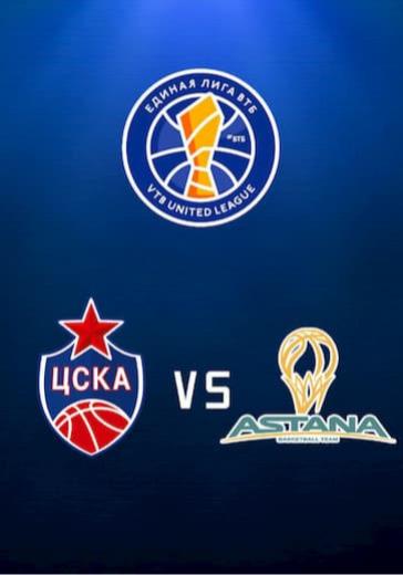 ЦСКА - Астана logo