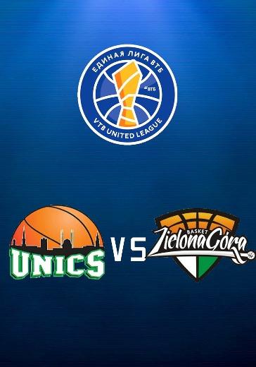 УНИКС - Зелёна Гура logo