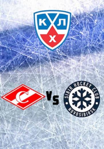 Спартак - Сибирь logo