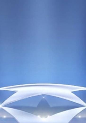 Лига чемпионов. Групповой этап. Интер М - Шериф logo