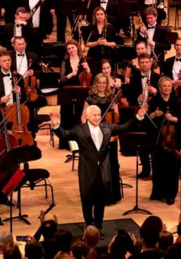 Национальный филармонический оркестр России, Николай Луганский logo