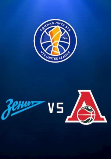 Зенит - Локомотив-Кубань logo