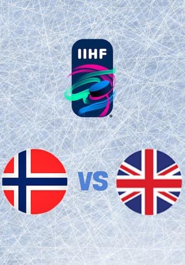Чемпионат мира по хоккею. Норвегия - Великобритания logo