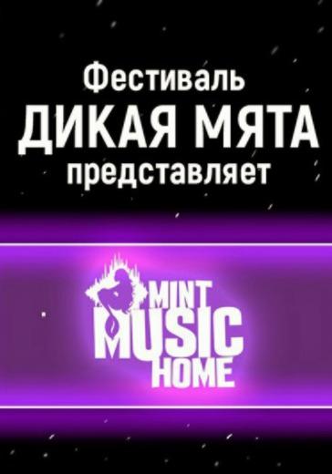 Mint Music Home Live logo