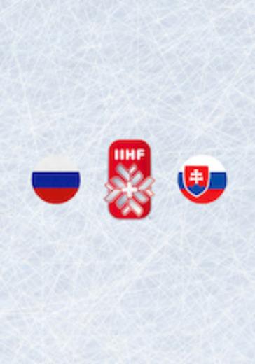 Чемпионат мира по хоккею 2021: Россия - Словакия logo