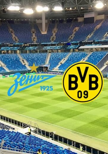 Зенит - Боруссия Дортмунд logo