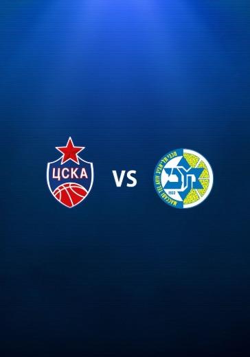 ЦСКА - Маккаби logo