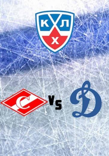 Спартак - Динамо Москва logo