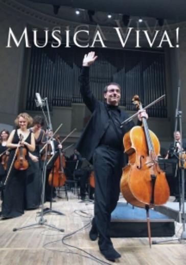 Оркестр Musica Viva, Полина Шамаева, Аапо Хаккинен logo