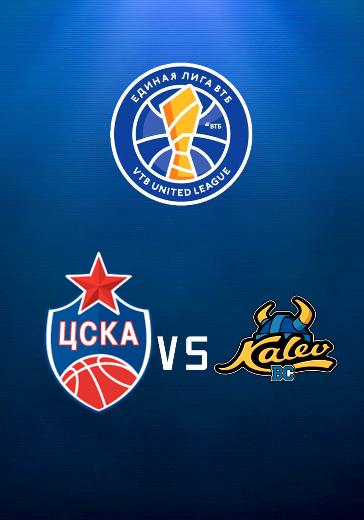 ЦСКА - Калев logo