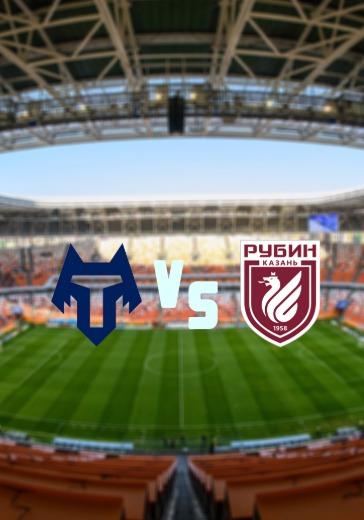 Тамбов - Рубин logo