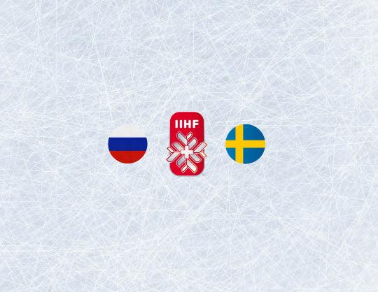 Чемпионат мира по хоккею 2021: Россия - Швеция