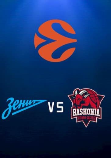 Зенит - Баскония logo