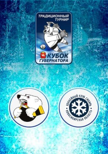 Трактор - Сибирь logo