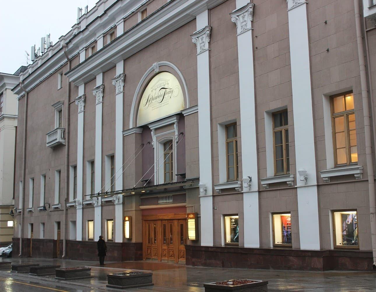 Театр Станиславского и Немировича-Данченко