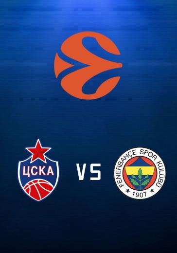 ЦСКА - Фенербахче logo