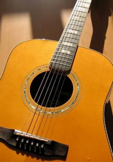 Вечер музыки для гитары logo