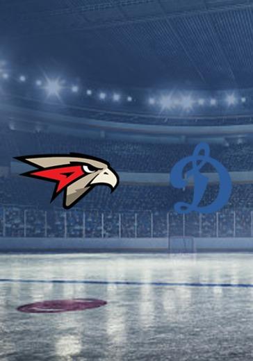 ХК Авангард - ХК Динамо М logo