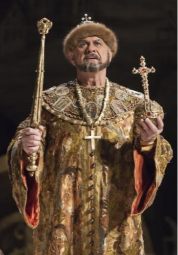 Царь Борис logo