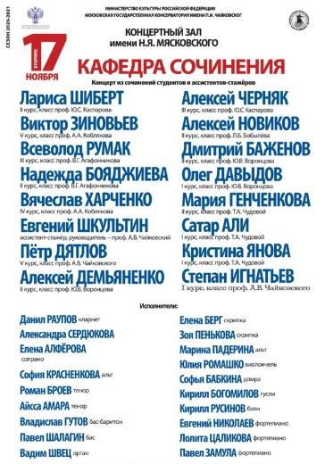 Кафедра сочинения logo