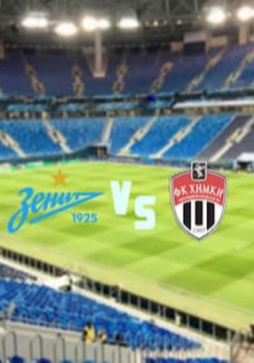 Зенит - Химки. logo