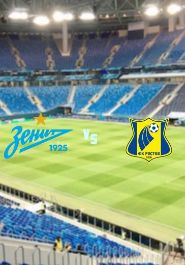 Зенит - Ростов logo